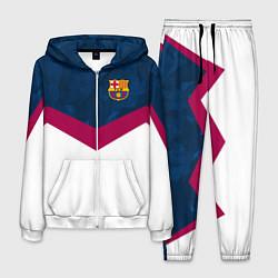 Костюм мужской Barcelona FC: Sport цвета 3D-белый — фото 1
