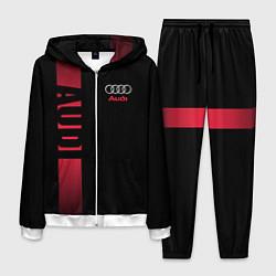 Костюм мужской Audi: Black Sport цвета 3D-белый — фото 1