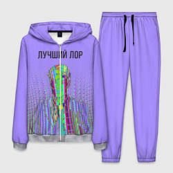 Костюм мужской Лор: поп-арт цвета 3D-меланж — фото 1