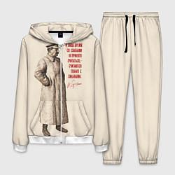 Костюм мужской Сталин цвета 3D-белый — фото 1