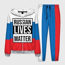 Костюм мужской РОССИЯ цвета 3D-меланж — фото 1