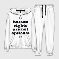 Костюм мужской Права человека не обсуждаются цвета 3D-белый — фото 1