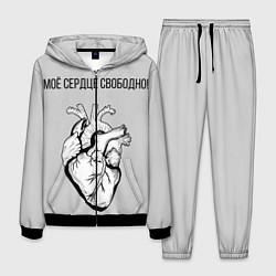 Костюм мужской Моё сердце свободно цвета 3D-черный — фото 1