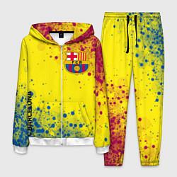 Костюм мужской Barcelona Барселона цвета 3D-белый — фото 1