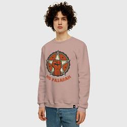 Свитшот хлопковый мужской No Pasaran цвета пыльно-розовый — фото 2