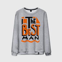 Свитшот хлопковый мужской The best man цвета меланж — фото 1
