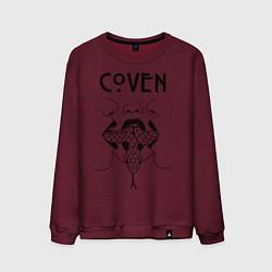 Свитшот хлопковый мужской Coven Snake цвета меланж-бордовый — фото 1