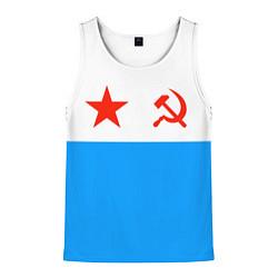 Майка-безрукавка мужская ВМФ СССР цвета 3D-белый — фото 1