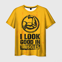Футболка мужская I look good in muscles цвета 3D — фото 1