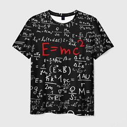 Футболка мужская E=mc2 цвета 3D — фото 1