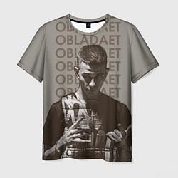 Мужская 3D-футболка с принтом OBLADAET, цвет: 3D, артикул: 10153447503301 — фото 1