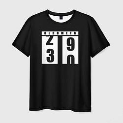 Футболка мужская OLDOMETR 30 лет цвета 3D-принт — фото 1