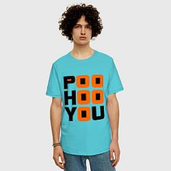 Футболка оверсайз мужская Poo hoo you цвета бирюзовый — фото 2