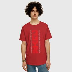 Мужская удлиненная футболка с принтом Alien: Hieroglyphs, цвет: красный, артикул: 10133781105753 — фото 2