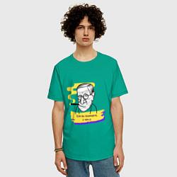 Футболка оверсайз мужская Фрейд: если вы понимаете о чем я цвета зеленый — фото 2