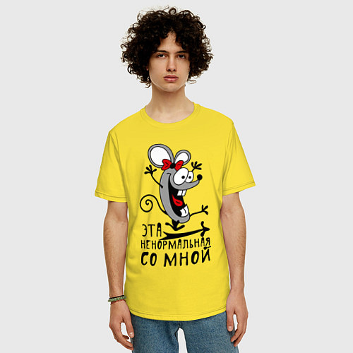 Мужская футболка оверсайз Эта ненормальная со мной / Желтый – фото 3