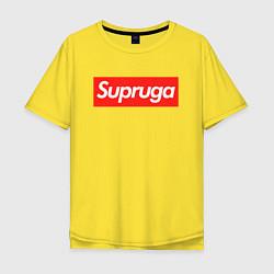 Футболка оверсайз мужская Supruga цвета желтый — фото 1