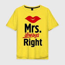 Футболка оверсайз мужская Mrs. always right цвета желтый — фото 1