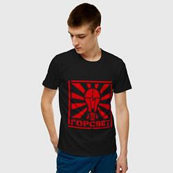 Футболка хлопковая мужская Горсвет цвета черный — фото 2