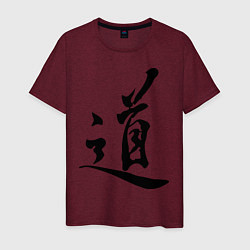 Футболка хлопковая мужская Иероглиф Дао цвета меланж-бордовый — фото 1