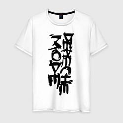 Футболка хлопковая мужская Depeche Mode: Sign цвета белый — фото 1