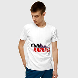 Футболка хлопковая мужская Сын Кавказа цвета белый — фото 2