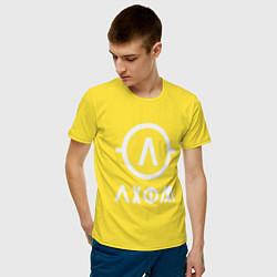 Футболка хлопковая мужская Archive: Axiom - фото 2