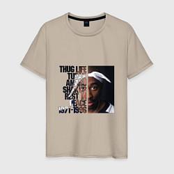Мужская хлопковая футболка с принтом Tupac: 1971-1996, цвет: миндальный, артикул: 10134060100001 — фото 1