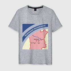 Мужская хлопковая футболка с принтом Беломор: Чеченская республика, цвет: меланж, артикул: 10013597500001 — фото 1