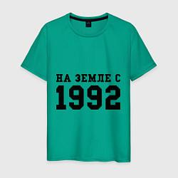 Футболка хлопковая мужская На Земле с 1992 цвета зеленый — фото 1