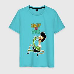 Футболка хлопковая мужская Sanjay and Craig цвета бирюзовый — фото 1
