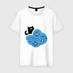 Футболка хлопковая мужская Кот программиста цвета белый — фото 1