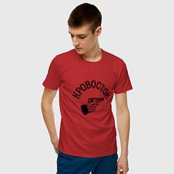 Футболка хлопковая мужская Кровосток: пистолет цвета красный — фото 2