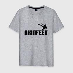 Футболка хлопковая мужская Akinfeev Style цвета меланж — фото 1