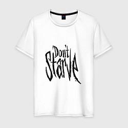 Футболка хлопковая мужская Don't Starve цвета белый — фото 1