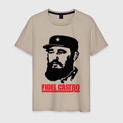 Футболка хлопковая мужская Fidel Castro цвета миндальный — фото 1