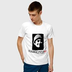Футболка хлопковая мужская Слава Русику цвета белый — фото 2