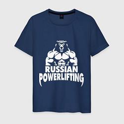 Футболка хлопковая мужская Russian powerlifting цвета тёмно-синий — фото 1