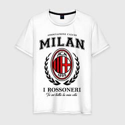 Футболка хлопковая мужская Milan: I Rossoneri цвета белый — фото 1