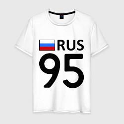 Мужская хлопковая футболка с принтом RUS 95, цвет: белый, артикул: 10017369500001 — фото 1