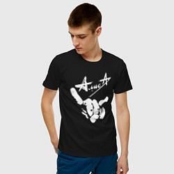 Футболка хлопковая мужская АлисА цвета черный — фото 2