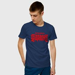 Мужская хлопковая футболка с принтом Stigmata, цвет: тёмно-синий, артикул: 10203594500001 — фото 2
