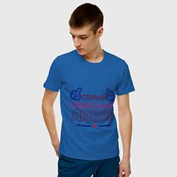Футболка хлопковая мужская Офигенный дедуля цвета синий — фото 2