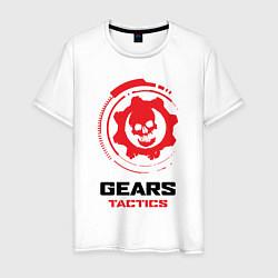 Футболка хлопковая мужская GEARS TACTICS цвета белый — фото 1