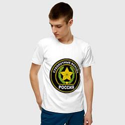 Мужская хлопковая футболка с принтом Сухопутные войска, цвет: белый, артикул: 10022052600001 — фото 2