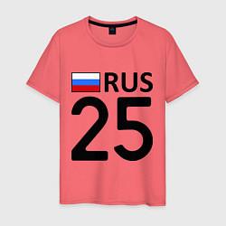 Футболка хлопковая мужская RUS 25 цвета коралловый — фото 1