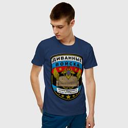 Футболка хлопковая мужская Диванные войска цвета тёмно-синий — фото 2