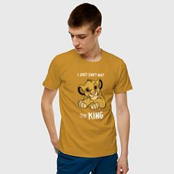 Мужская хлопковая футболка с принтом I just cant wait to be King, цвет: горчичный, артикул: 10266097100001 — фото 2