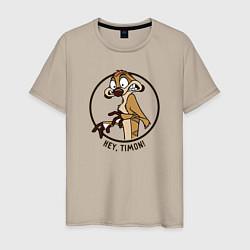 Мужская хлопковая футболка с принтом Hey, Timon!, цвет: миндальный, артикул: 10266213300001 — фото 1