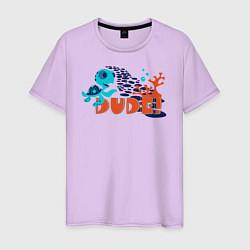 Футболка хлопковая мужская Dude цвета лаванда — фото 1
